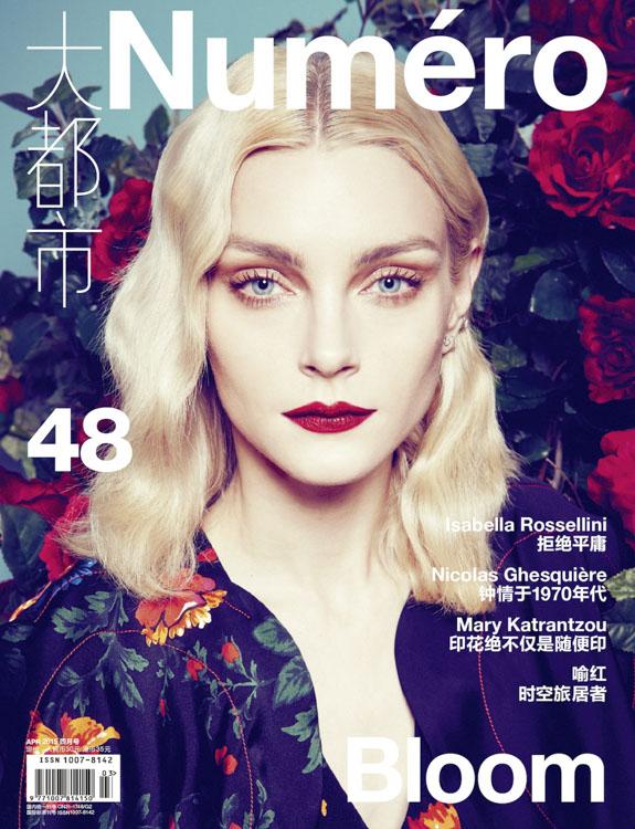 Numero China April 15