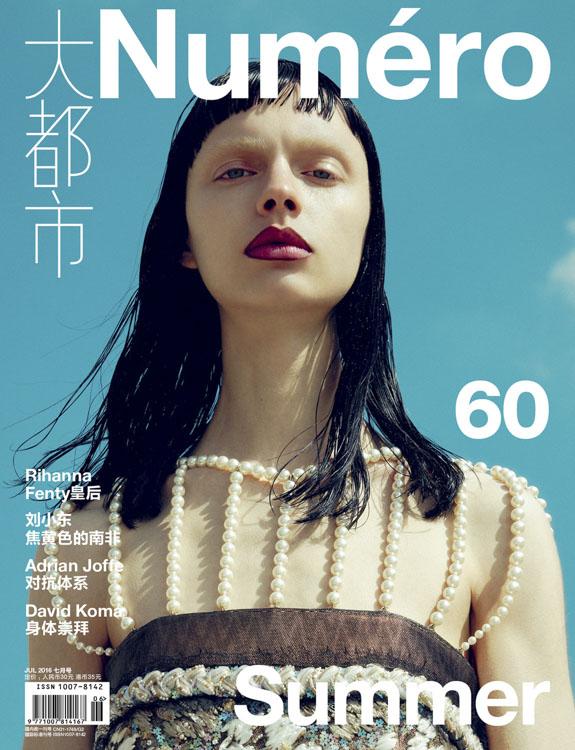 Numero China July 16