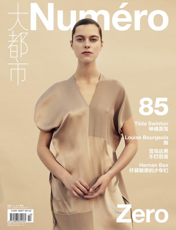 Numero China Dec 2018