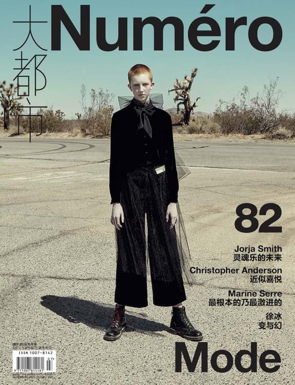 Numero China Sept 2018
